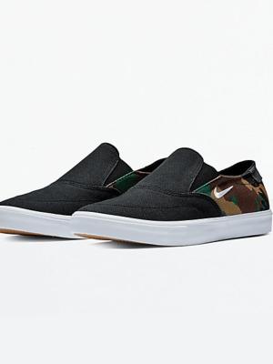 Nike SB Portmore II