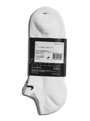 Nike Socks 3-in-1